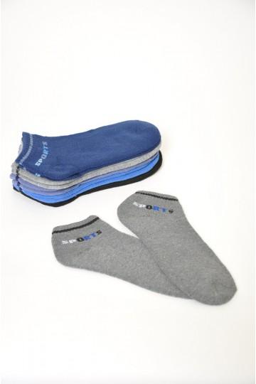 Комплект подростковых носков (утепленные) (6 пар)