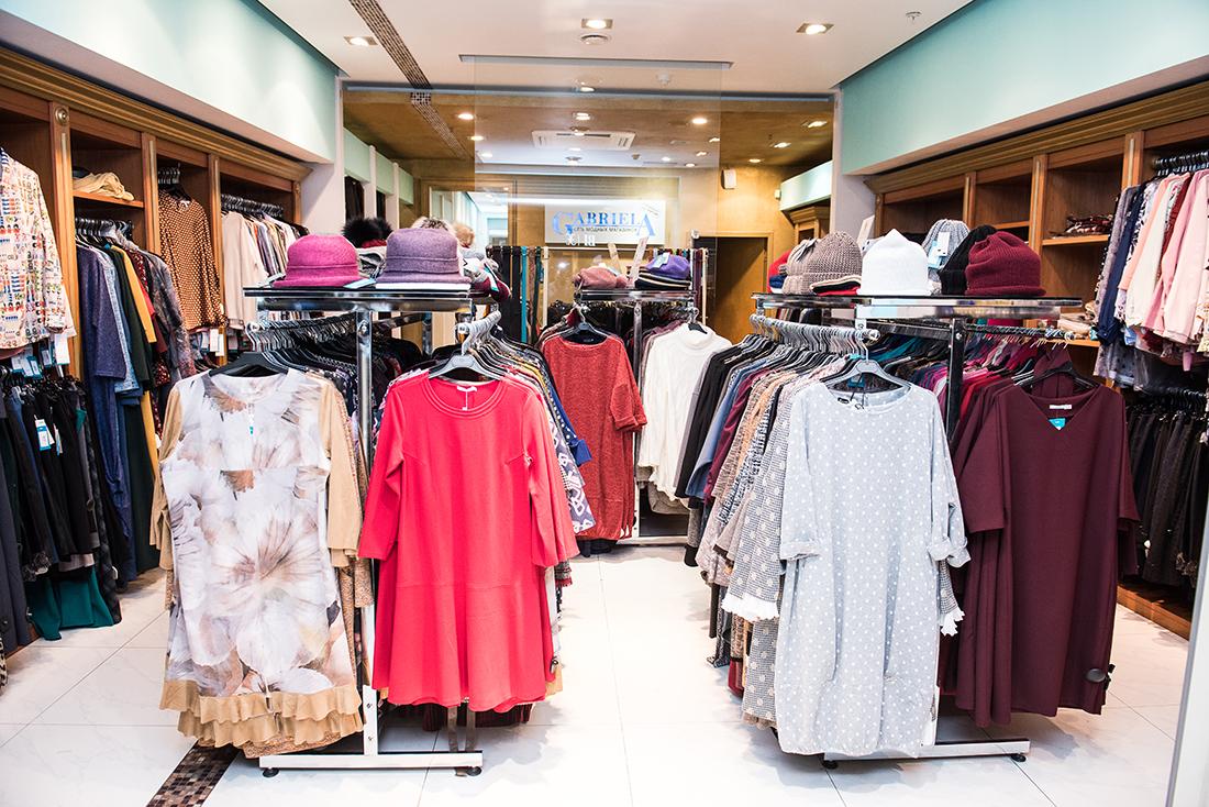 Магазин Большая Одежда В Марьино Телефон